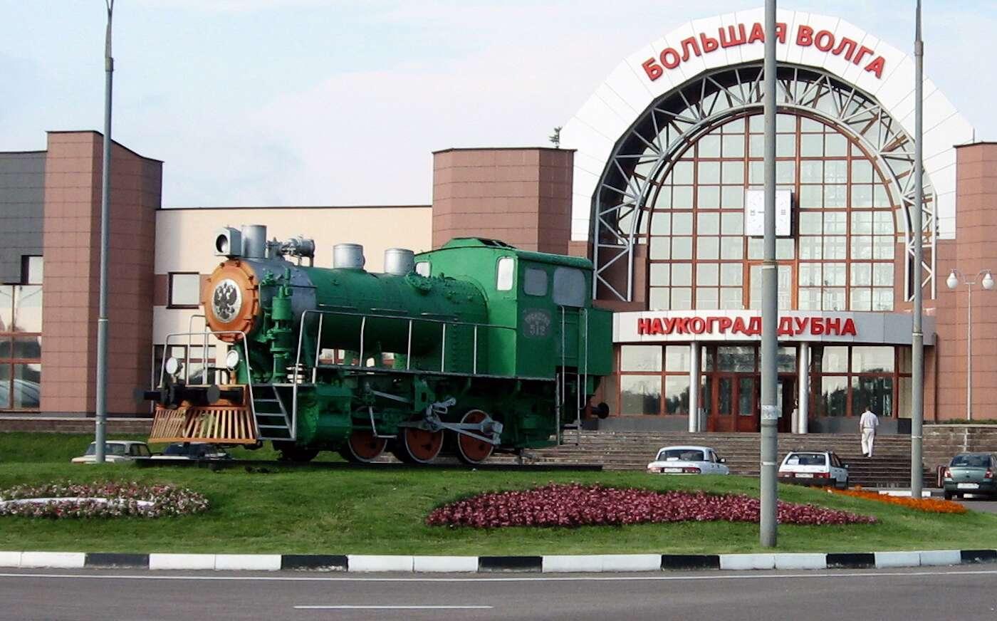 Le dubnium a été baptisé en l'honneur de la ville russe dans laquelle il est supposé avoir été découvert. Ici, une photo de la gare de Dubna. © Wonder37, Wikipédia, CC by-sa 3.0
