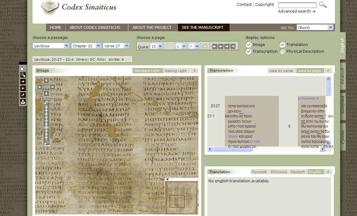 Jusque-là réservé à quelques historiens spécialisés – et encore de manière limitée –, ce manuscrit de plus d'un millénaire et demi est désormais consultable par tous. Voilà la magie d'Internet... © DR