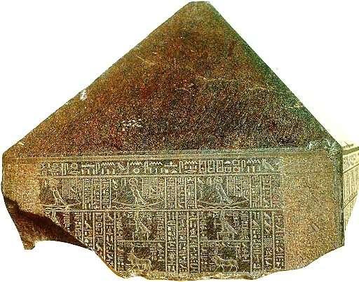 Pour construire leur calendrier, les Égyptiens de l'Antiquité ont utilisé comme référence le lever héliaque de Sirius (l'étoile la plus brillante du ciel de l'hémisphère nord), qui, par coïncidence, se produisait alors juste au moment de la crue du Nil, un événement clé de la vie des agriculteurs. On voit ici le sommet du « Naos des décades », monolithe datant du 4e siècle avant J.-C. sur lequel est gravé le calendrier. © DR