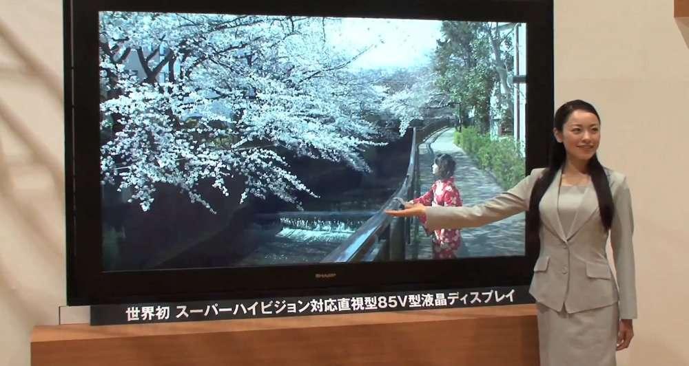 Le Super Hi-Vision de Sharp, avec son écran de plus de deux mètres de diagonale. © DR