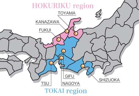 La préfecture de Toyama, où s'est déclarée la maladie Itai Itai. © Japan Information Network