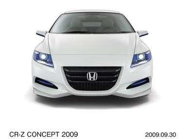 Le nouveau coupé hybride de Honda : la CR-Z.