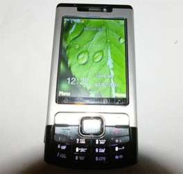 """Le zzzPhone """"made in China"""""""