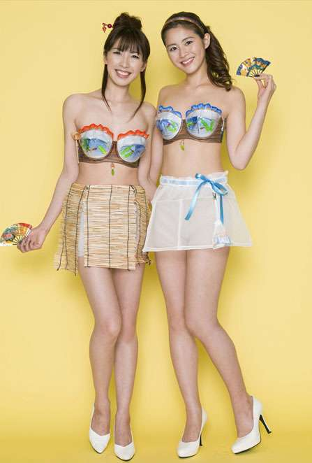 La tenue estivale complète du Japon de l'ère postnucléaire. © Triumph Japan