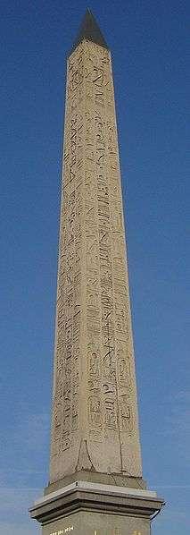 Une cinquantaine de monolithes égyptiens, mais aussi éthiopiens, ont été répertoriés à ce jour. Ils ont bien souvent été déplacés depuis l'Antiquité, à l'image de l'obélisque de Louxor trônant sur la place de la Concorde à Paris. © David Monniaux, Wikimédia common, CC by-sa 1.0