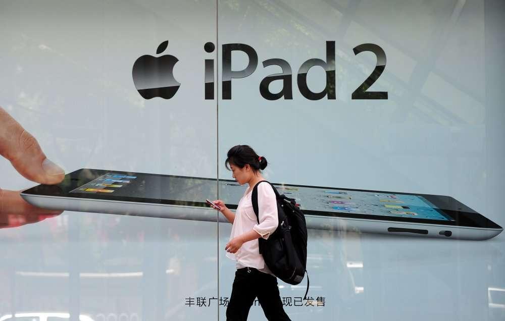 Les prochaines générations d'appareils mobiles seront probablement équipées de cellules photovoltaïques. © AFP Photo/Frederic J. Brown