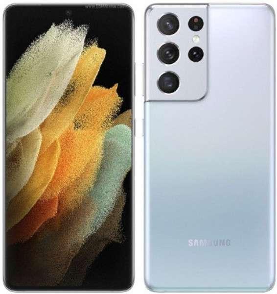 Bon plan jusqu'au 5 septembre 2021 : le smartphone Samsung Galaxy S21 Ultra 5G profite d'une belle remise. © Samsung