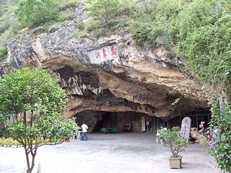 Entrée de la grotte de Wanxiang. Crédit AAAS