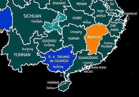 Un séisme d'une magnitude de 5,7 a secoué samedi la province de Jiangxi, à l'est de la Chine