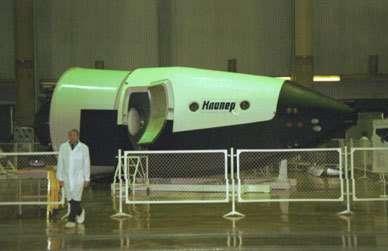 Le vaisseau spatial Kliper