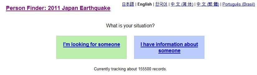 « Je cherche quelqu'un » (I am looking for someone) ou « J'ai des renseignements sur quelqu'un (I have information about someone). Il suffit de cliquer. © Google