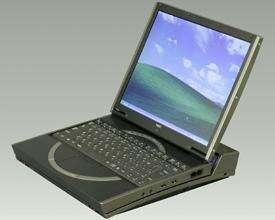 PC portable : pile à combustible en 2007 pour NEC