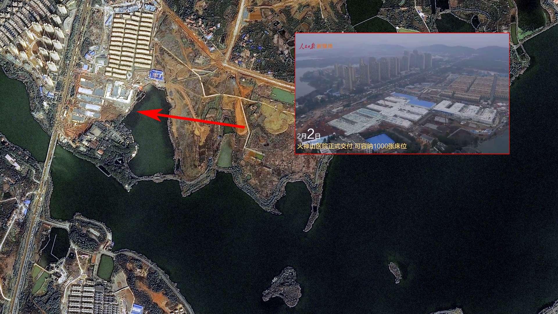 État d'avancement de la construction à Wuhan d'un hôpital de plus de 1.000 lits pour les patients atteints du Coronavirus. L'image satellite montre le site de l'hôpital le 20 janvier et dans l'encart, l'hôpital est vu par un drone le 2 février 2020. © Cnes 2020, Distribution Airbus DS et Global Times, pour l'encart