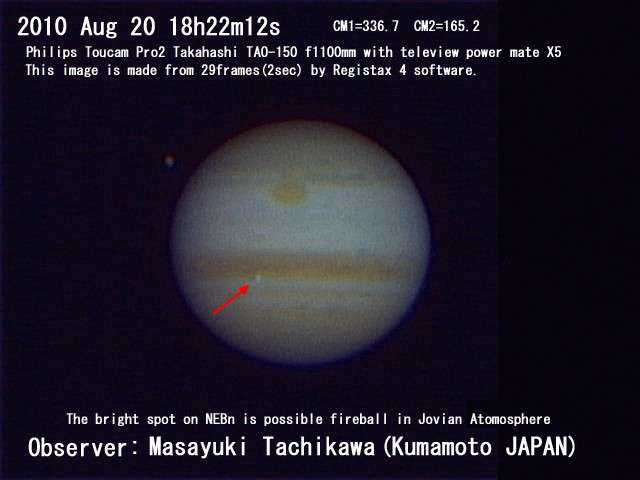 Nouveau flash lumineux dans l'atmosphère de Jupiter le 20 août. Crédit Masayuki Tachikawa