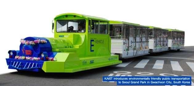 Ce train est alimenté en électricité par une bande électromagnétique à induction invisible, située sous la chaussée. © KAIST