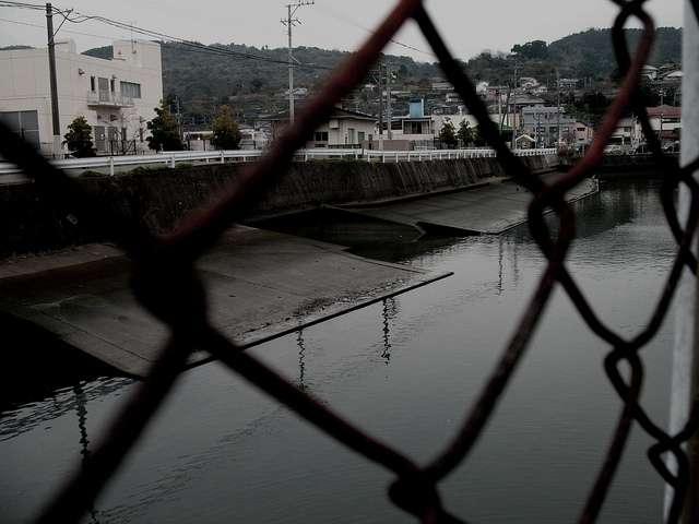 Vue de la baie de Minamata, où se sont déversés pendant des décennies des résidus de mercure qui ont pollué tout l'écosystème et contaminé la population. © Aeysea CC by-nc-sa 2.0