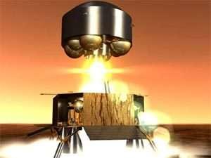 Mars Sample Return - Représentation artistique de l'étage de remontée martien