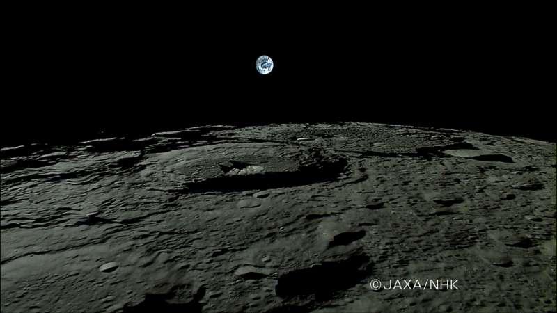 Image haute résolution extraite de la vidéo du – faux – lever de Terre. © Jaxa/NHK