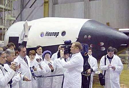Maquette grandeur nature du vaisseau Kliper lors de sa présentation officielle à Moscou