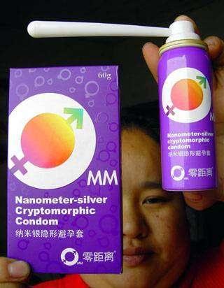 """""""Liquid Condom"""" : un contraceptif féminin se présentant sous forme de spray antibactérien et lubrifiant issu de la recherche en nanotechnologies."""