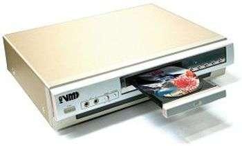 Lecteur HD VMD