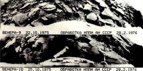 Premières images transmises depuis le sol de Vénus par Venera 9 et 10.