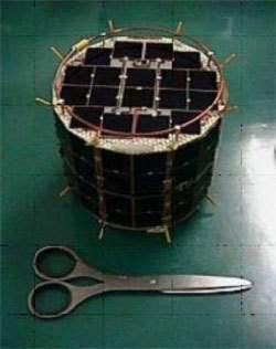 MINERVA (MIcro/Nano Experimental Robot Vehicle for Asteroid)