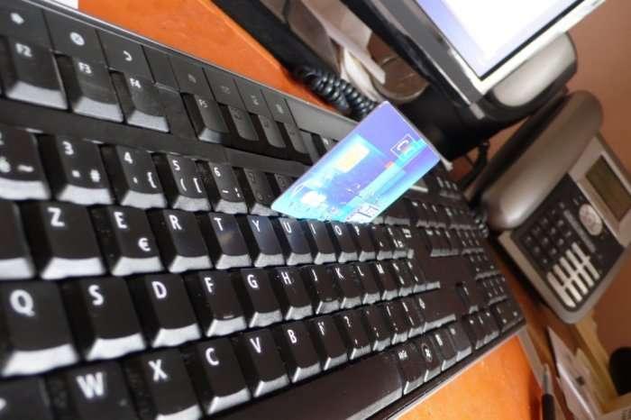 Beast (la Bête) mettra le paiement par carte bancaire sur la touche ? Sans doute pas. © Futura-Sciences