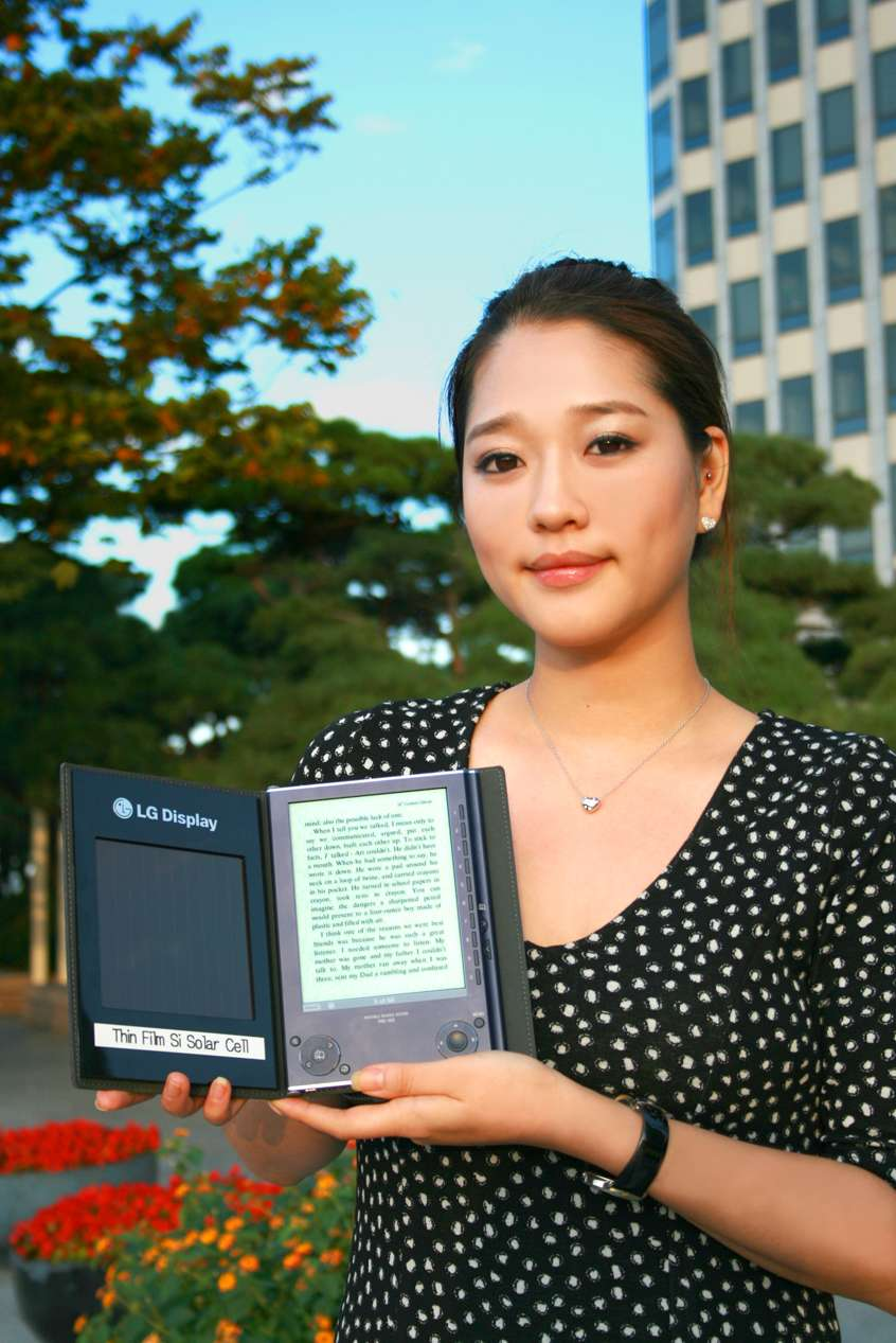 Le prototype du Solar Cell e-Book, encore mystérieux à bien des égards. © LG electronics