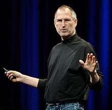 Steve Jobs en 2007. © Licence Commons