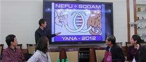 La conférence de presse à l'université fédérale du nord-est, en Yakoutie, le 7 septembre 2012. © Nefu