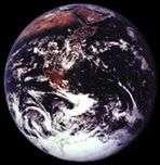La planète Terre si belle et si fragile. Protégeons la, nous n'en avons qu'une ! Crédit : http://www.astrosurf.com/gap47/scolaires