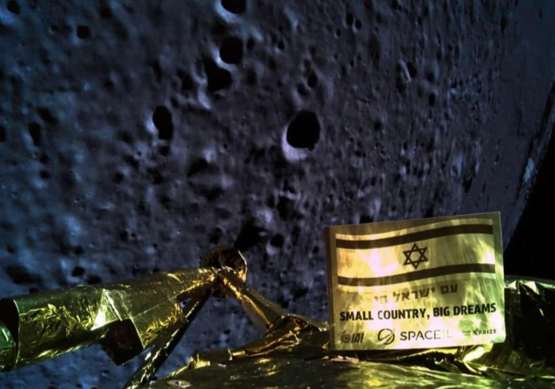Une des dernières images prises par la sonde israélienne Bereshit avant de s'écraser sur la surface de la Lune. © SpaceIL