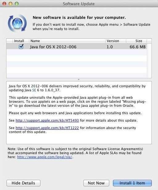 Pour afficher une page Web nécessitant Java, les utilisateurs de Mac doivent désormais télécharger le plug-in en cliquant sur le lien « plug-in manquant » qui s'affiche. © Eureka Presse