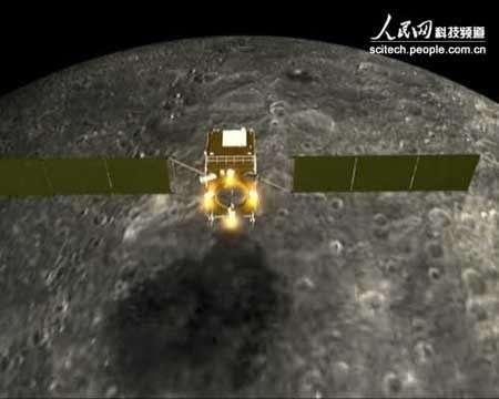 Chang'e-1 en orbite lunaire (vue d'artiste). Crédit Agence spatiale chinoise