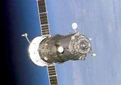 Un vaisseau automatique russe Progress en approche de la Station Spatiale Internationale