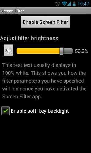 Le bouton Edit permet de définir finement la luminosité, au pour cent près. L'application crée un filtre noir au-dessus du système, autant pour l'accueil que les applications OpenGL comme les jeux. Elle n'empêche pas l'activation des modes de lecture « nuit » d'applications tierces comme Pulse. © Guénaël Pépin
