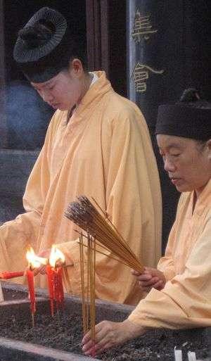Taoïsme. Crédit : Photobucket (image libre de droits)