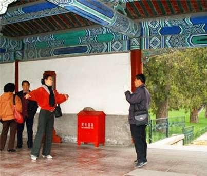 Le Taïchi Chuan, art martial chinois. © DS