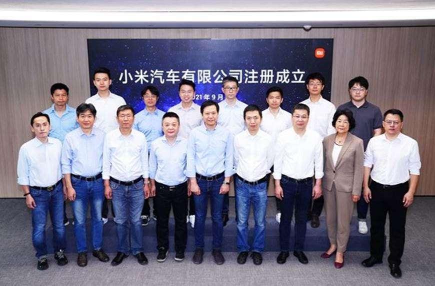 L'équipe initiale de Xiaomi EV compte 300 employés. © Xiaomi