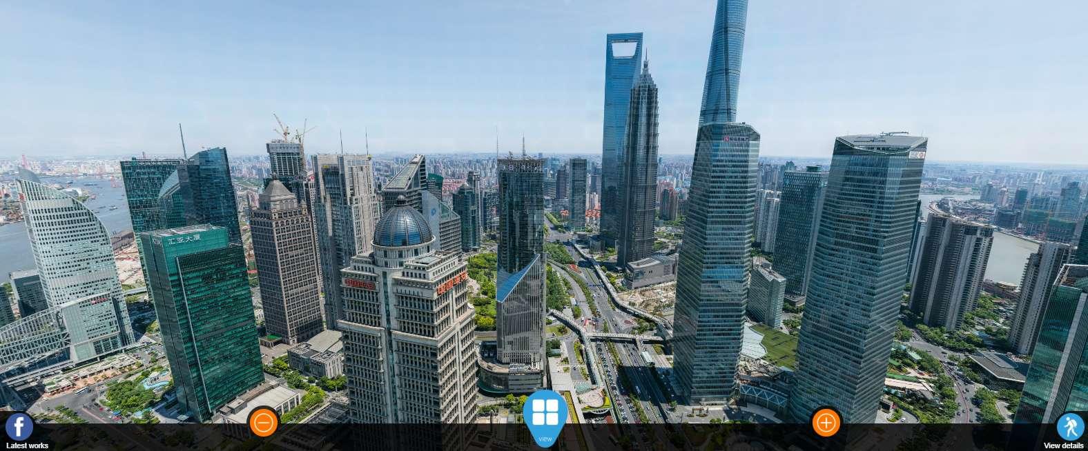 Une société chinoise appelée Big Pixel a créé une photographie panoramique de la ville de Shanghaï avec une résolution de 195 gigapixels. © Big Pixel