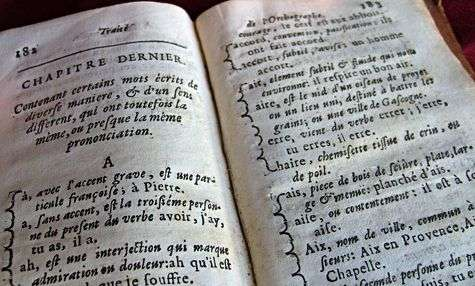 Guide de lecture et d'orthographe. Paris, 1669. Collection auteur.