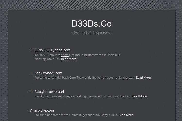 Le site D33DS (sur lequel seraient diffusés les noms et mots de passe de comptes Yahoo!), domicilié en Ukraine, donne un lien vers un communiqué. Mais il est indisponible à l'heure actuelle. © D33DS