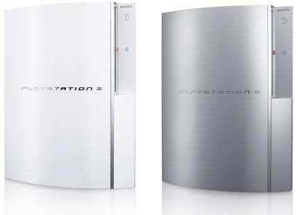 La PlayStation 3(Crédits : Sony)
