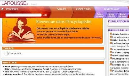 Le site de l'éditeur Larousse. Crédit Larousse