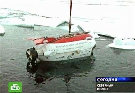 Le sous-marin Mir-2 au mouillage. (Image de la télévision russe)