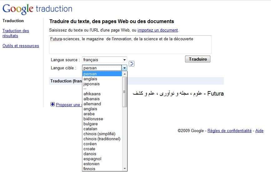 De plus en plus de langages proposés sur Google Traduction, ici le perse. © Futura-Techno/Google