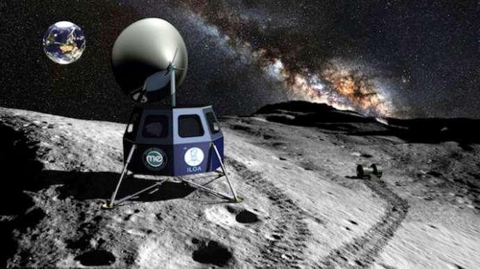 Dans les cartons depuis le milieu des années 2000, le projet d'observatoire lunaire d'Iloa trouve un second souffle avec la décision de Moon Express de rejoindre ce projet. Lancement prévu à l'horizon 2016. © International Lunar Observatory Association