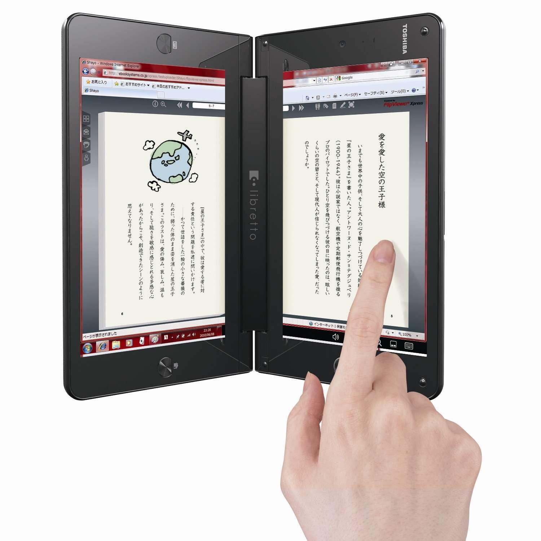 Les deux écrans peuvent afficher deux moitiés d'une large surface d'affichage. Un commutateur provoque l'apparition de clavier. © Toshiba
