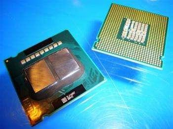 Avec ses quatre cœurs, le Core 2 Duo Extreme Quad, selon sa dénomination actuelle, devrait apparaître au début de 2007 et cible le marché de l'ordinateur de bureau haut de gamme.